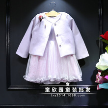 2016 new winter suit for girls wear woolen coat vest skirt two set free shipping