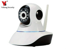 YobangSecurity IOS Android APP Control 2.4G Wireless WIFI IP Camera HD 720P Yoosee Camera for G90B Alarm System
