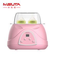 Multifungsi Susu Bayi Warmer Feeder Warmer Milk Bottle Warmer Telur Steamer Microcomputer LCD Screen