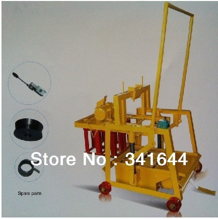 QMJ2-45 egg laying block making machine price