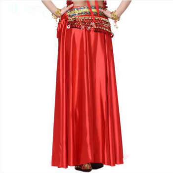 New Belly dance costumes sexy senior satin split belly dance big skirt for women belly dancing skirts