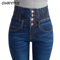 2016 New Long Jeans Woman Pencil Casual Blue Denim Stretch Skinny Fashion Four Buttons High Waist