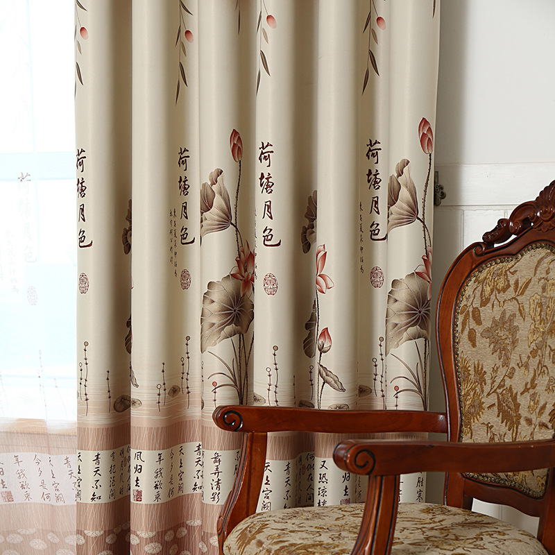 US $9.96 40% OFF|Lotus Moonlight Window Curtains for Living Dining Room  Bedroom High grade Curtain Tulle Chinese Style Modern Printing Window-in ...