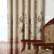 Лотос лунный оконный занавес s для гостиной столовой спальни Высококачественный занавес тюль современный китайский стиль печать окна