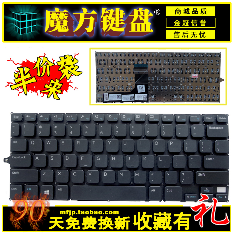 FOR <font><b>DELL</b></font> Inspiron 11 3000 3147 11 3148 <font><b>P20T</b></font> 3158 7130 laptop keyboard image