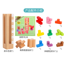 Early Childhood Education Mathematics Montessori Teaching Aid Aids Childrens Brain Tower  Family Equipment