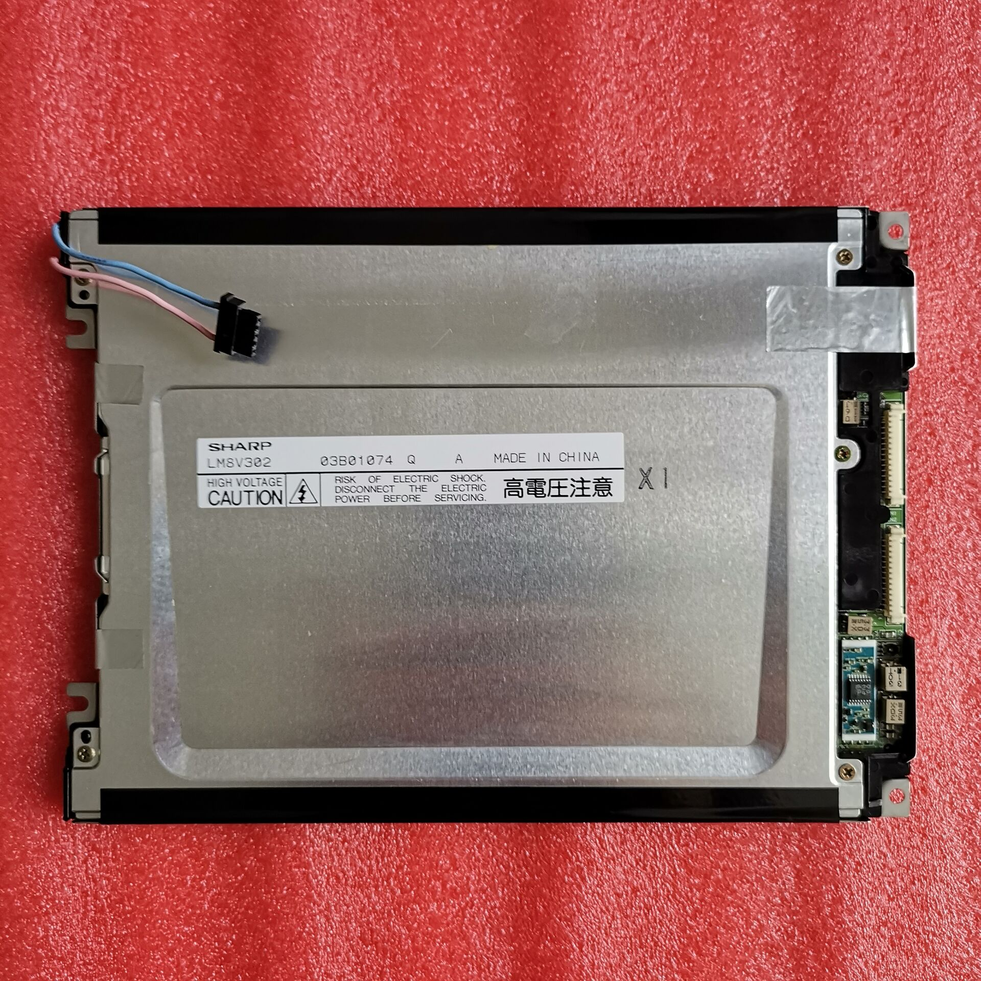 LCD LM8V302R NEW for industrial machine use 90 days warranty
