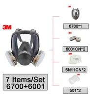 3 м 6700 Полнолицевая маска Размер маленький с 6001 газовых картриджей анти органический пар 7 шт. костюм R82403