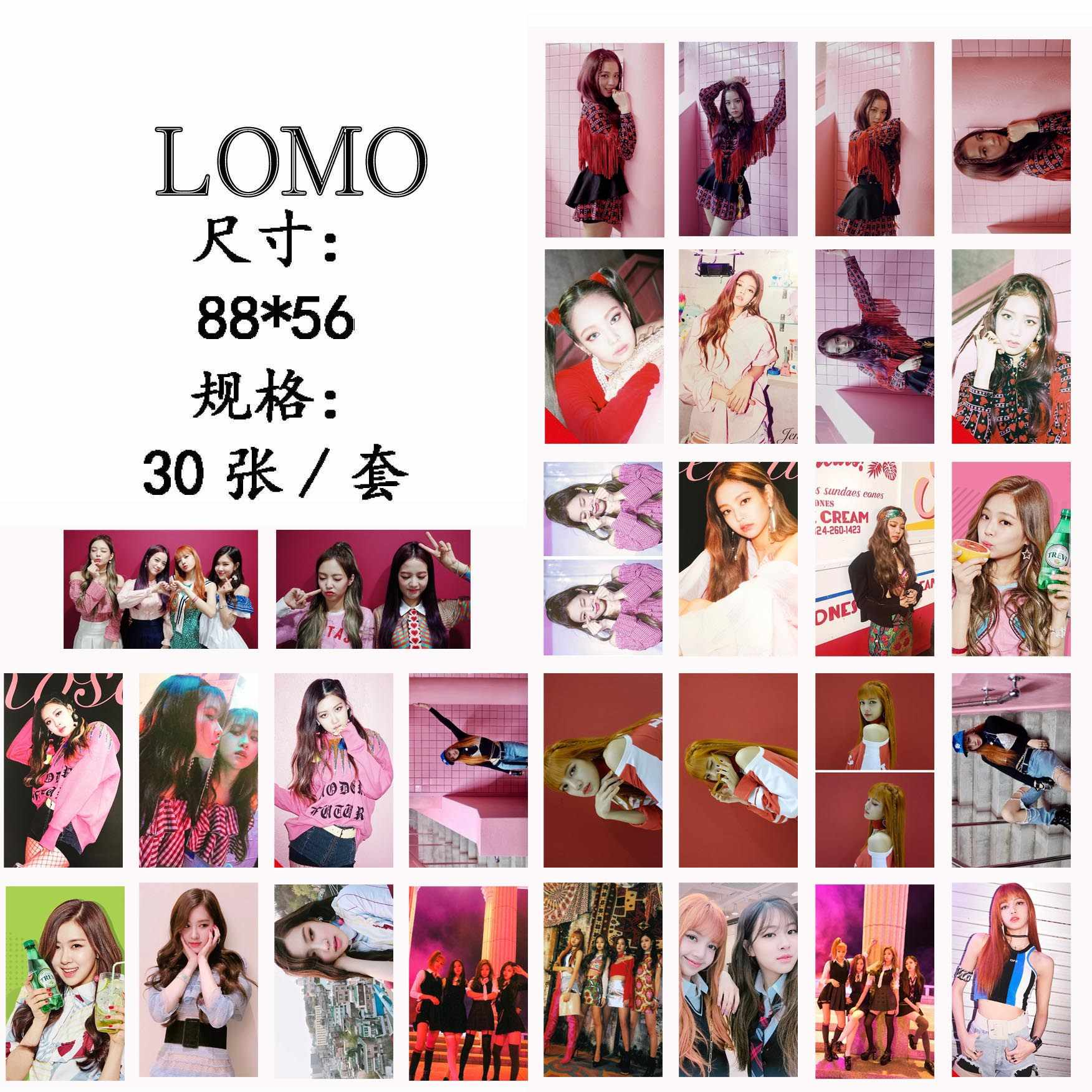30Pcs set KPOP BLACKPINK Girls Team 02 As If It s Your Last Album Photo Card.jpg q50