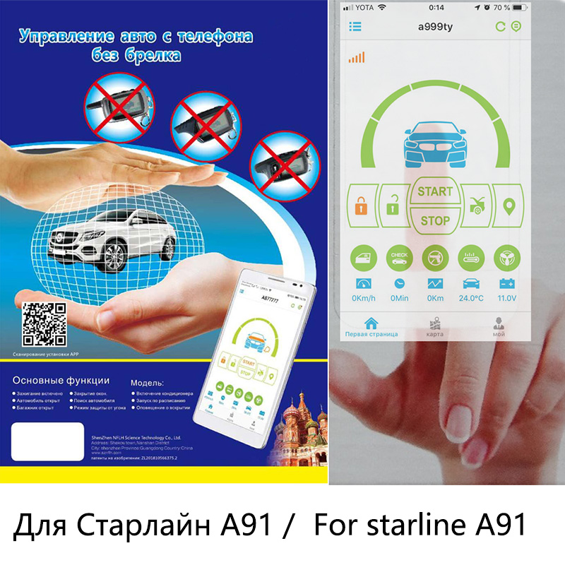 Starline A91 GSM Mobile Phone Control Car GPS Car Two Way Anti-theft Device Upgrade Gsm Gps For Starline A91 Alarm System