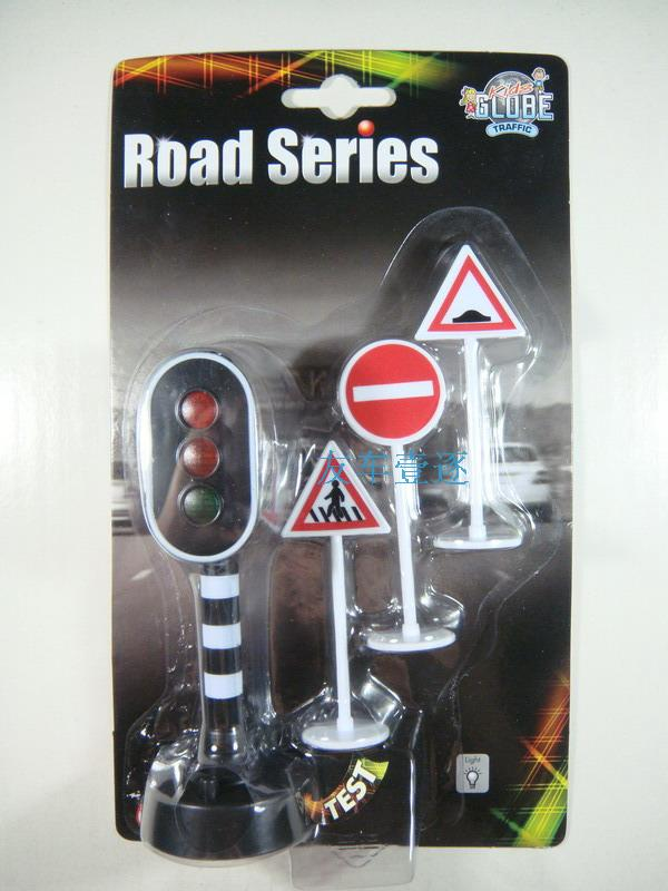 can light Scene lighting traffic light traffic lights turn signal lamp toy traffic sign with button battery