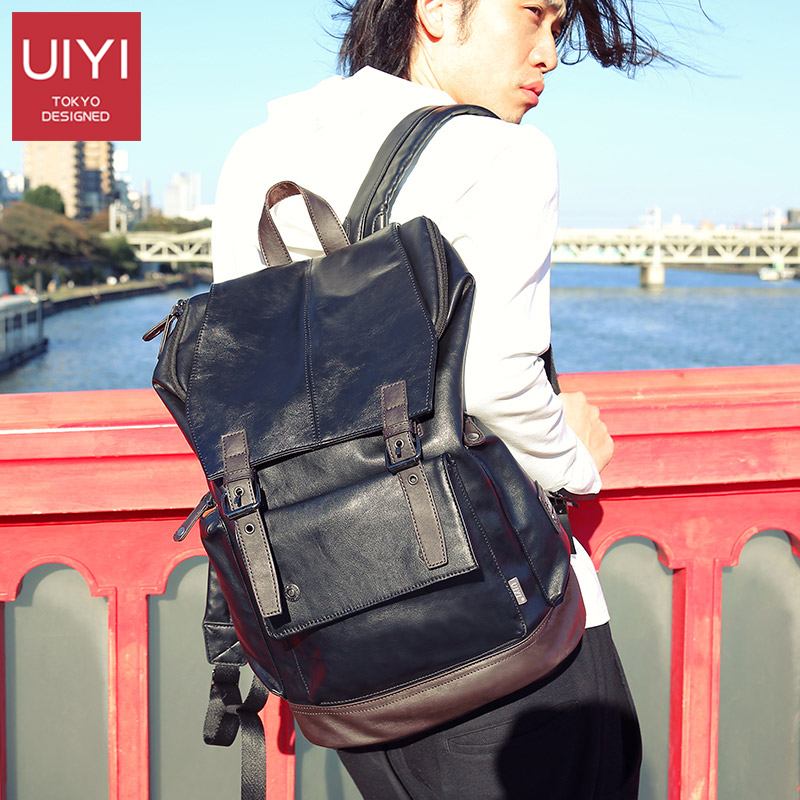 UIYI Vintage Men's Backpack PU Leather Bag Men Travel Backpack 14' Laptop Computer Water Resistant Male College Teenager Bookbag