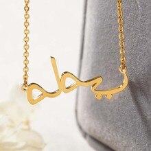 Customized Arabic Name Necklace Personalized Silver Gold Rose Pendants Choker Women Men Islam Handmade Jewelry