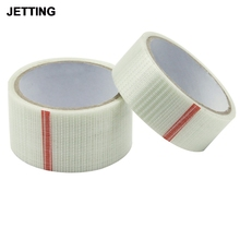 1Roll 5cm*5m Kite Repair Tape Waterproof Ripstop DIY Adhesive Film Grid Awning Translucent Tent Patch