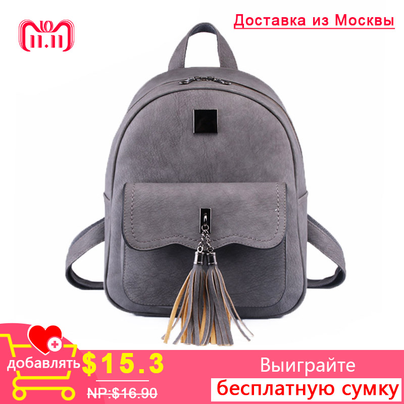 fashion tassel women leather backpack minimalist solid high quality school bags for teenagers girls feminine backpacks new women pu leather backpack minimalist solid black high quality tassel bags for teenagers girls preppy style string backpacks