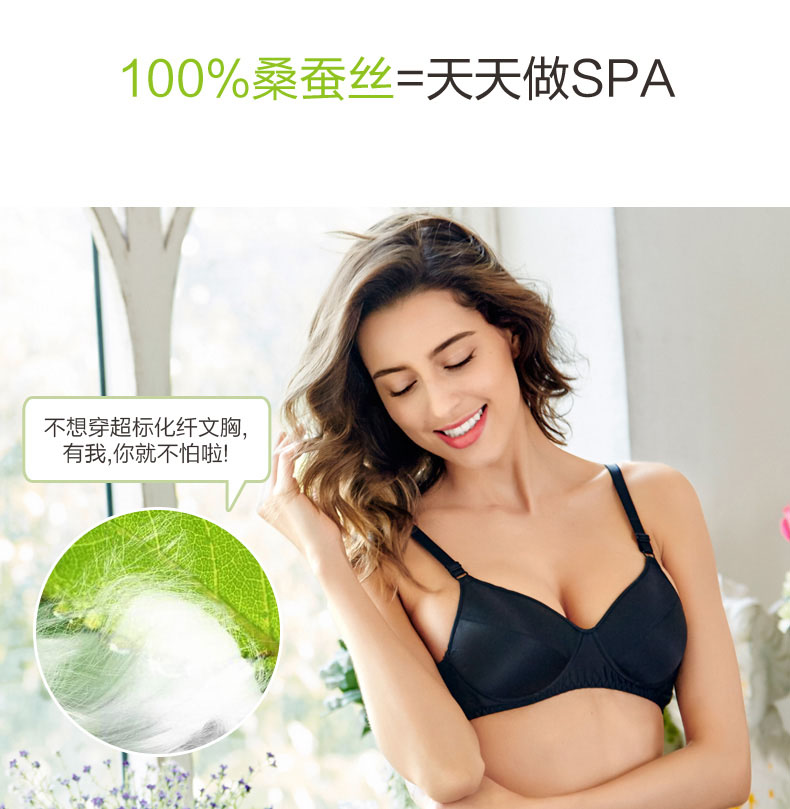 f28b24ff0508 Silk Bra, No Rims Bra Thin Summer Large Smooth Seamless Underwear ...