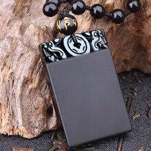 Прямая ручной работы черный обсидиан ручной резной счастливый амулет женское ожерелье с подвеской мужские украшения