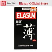ELASUN 3PCS Thin 004 Series lubricated Condoms Colorless Transparent Natural Latex Rubber Condom Condones