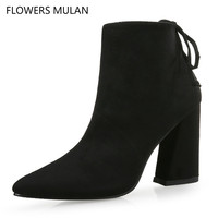 Fashion New Spring Autumn Winter Suede Upper Velvet Lining Nude Boots Woman Elegant Pointed Toe High Chunky Heel Ankle Shoes