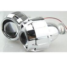 2.5 дюймов HID Объектив Проектора H1 Гнездо HID Bixenon Объектив HID Лампы с 2.5 дюймов Саван