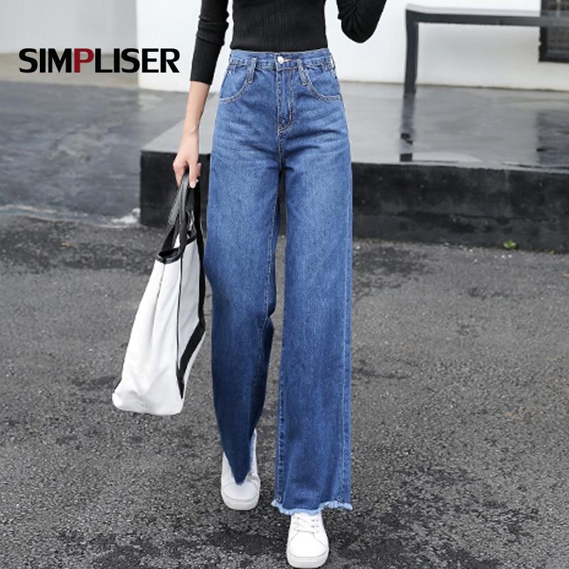 Women Wide Leg Loose Denim Blue Jeans Pant 2018 Female Long Trousers High Waist Chic Female Pants Mom Jeans Korean Style Stretch