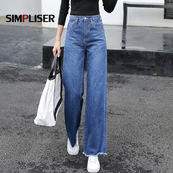 Women Wide Leg Loose Denim Blue Jeans Pant 2018 Female Long Trousers High Waist Chic Female Pants Mom Jeans Korean Style Stretch women high waist pants plus size long trouser female casual loose denim blue black wide leg pant work trouses