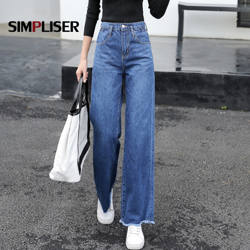 Women Wide Leg Loose Denim Blue   Jeans   Pant 2018 Female Long Trousers High Waist Chic Female Pants Mom   Jeans   Korean Style Stretch