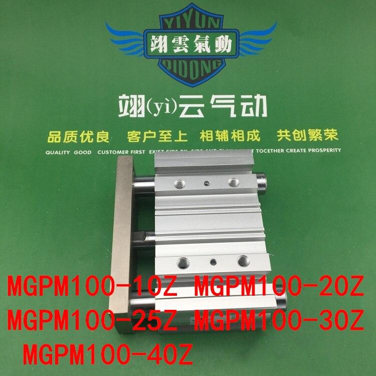 MGPM100-10Z MGPM100-20Z MGPM100-25Z MGPM100-30Z MGPM100-40Z MGPL пневматические компоненты тонких три направляющие стрежни от пневматического цилиндра