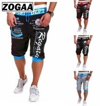 ZOGAA Mens Baggy Jogger Casual Slim Harem Short Slacks 2018 Sweatpants Trousers Printing Design  Sweat Pants Men