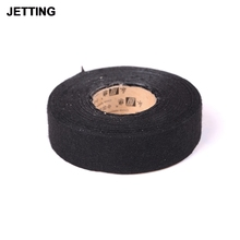 1Roll Excellent Quality 25mmx15m Tesa Coroplast Adhesive Cloth Tape For Cable Harness Wiring Loom Car Wire_220x220 adhesive cloth tape promotion shop for promotional adhesive cloth tesa wire loom harness tape at edmiracle.co