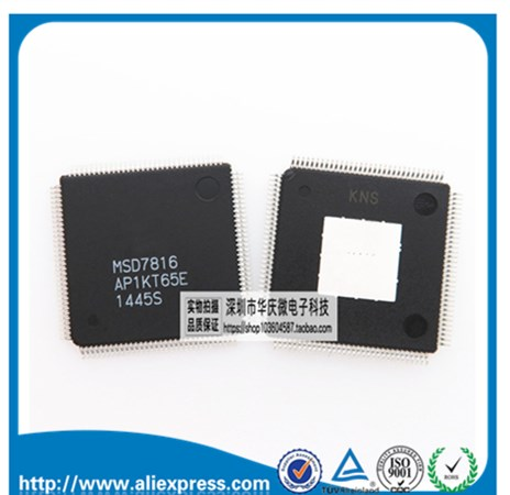 ⑦Brand new genuine original spot MSD7816 LCD screen chip - a695