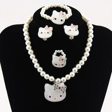 Ожерелье с имитацией жемчуга для девочек комплект из 4 предметов