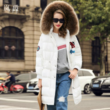 2016 new hot winter Thicken Warm woman Down jacket Coat Parkas Outerwear Hooded Raccoon Fur collar long plus size Slim  fashion