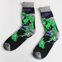Men Cotton Funny Batman Socks (5 Designs)