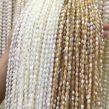 Natural Rice shape Trochus Top Shell Stone White Beads For Jewelry Making DIY Bracelet Necklace 4*7/5*8/6*9 mm Strand 15'' 15 5 strand natural white