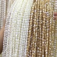 цена Natural Rice shape Trochus Top Shell Stone White Beads For Jewelry Making DIY Bracelet Necklace 4*7/5*8/6*9 mm Strand 15'' онлайн в 2017 году