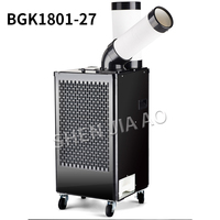 BG1801 27 Commercial Air conditioner industrial mobile air conditioner compressor air cooler single cold type integrated