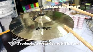 Arborea Cymbals Dragon Series B20 15'' Hi-Hats 100% Handmade for Pop and Rock 4