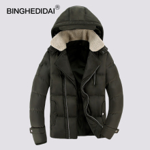 BINGHEDIDAI Hooded Mens Jacket Fashion Winter Mens Coat Thermal Comfort Men Jacket Slim Cotton Jacket Male Windproof Parka