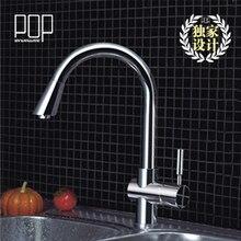 Одной поп ванная комната холодная горячая вода кухонный кран на одно отверстие подгузник кран меди кран раковины K9076