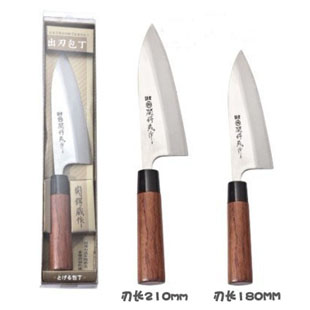 Kitchen font b Knives b font Fishheads fish chopper sushi fillet sashimi cooking fish bone font