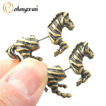 CHENGXUN 1 Pair Trendy Men Women Jewelry Animal Stud Earrings Running Zebra Piercing Stud Ear Cuff Wrap Earrings Kids & Girls(China)