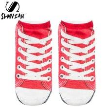 SLMVIAN/Случайная, 1 пара, женские носки с 3D принтом животных, повседневные милые носки, унисекс, короткие носки, разные цвета, стиль