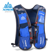 2017 New Outdoor Running Water Hydration Backpack Hiking Cycling Lightweight Sport Bag for 1.5L Water Bag
