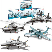 MCR hot aircraft Helicopter plane Military educational mechanical Figure Building blocks mini legoing Toys For children
