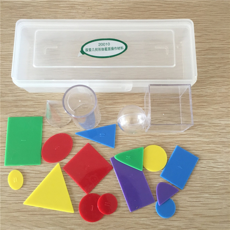 Geometric Kids Toy Educational Math Toy Montessor Geometry Intelligence Educational Box Child Early Learning Cube Color Learn