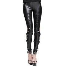 Nuevo de Las Mujeres Negro PU Pantalones de Cuero Ligero Suave Verano Mesh  Lace Stitching Los Agujeros Vinculados Sexy Pantalone. 64e6da37037