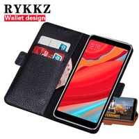 RYKKZ Genuine Leather Flip Cover Card For Xiaomi Redmi S2 Mobile Phone Case Protective Wallet Stand Case Leather For Redmi S2