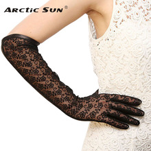 L112N long style lace sheepskin gloves women opera black Genuine leather fashion wedding dress