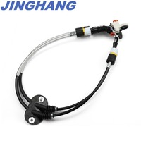 1S4Z 7E395 HA Manual Transmission Double Shift Cable Assembly For For d Focus